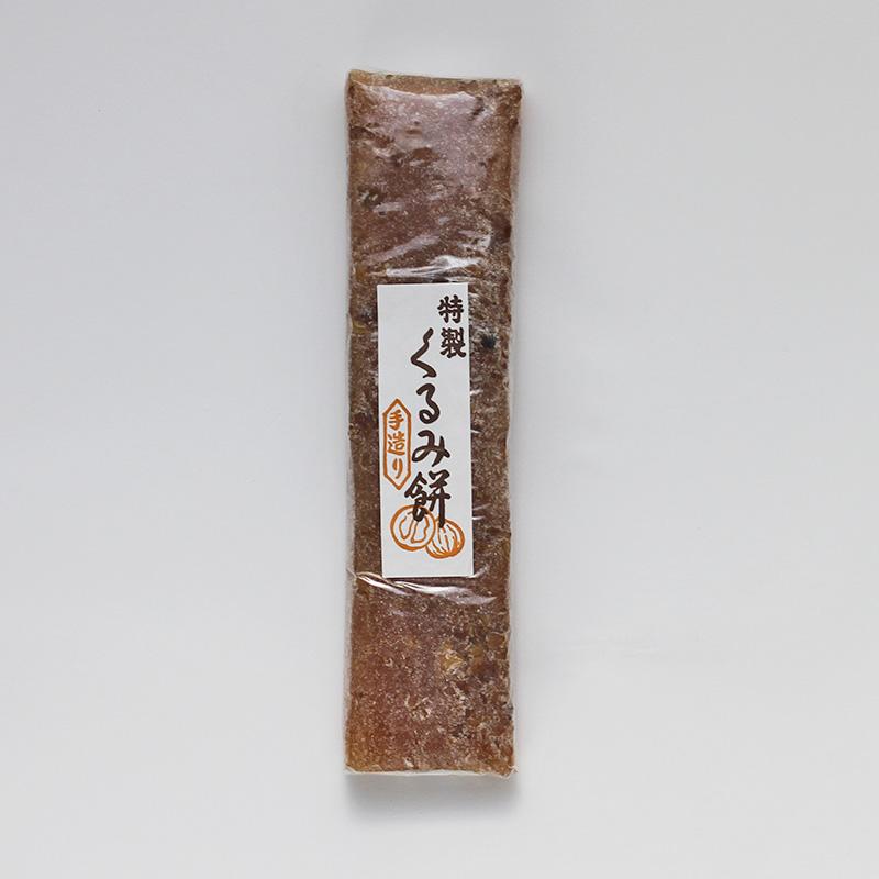 画像1: くるみ餅(1本)